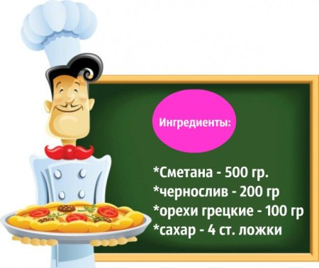 cartoon-chef-and-attendant-image-05---vector_15-14565рр